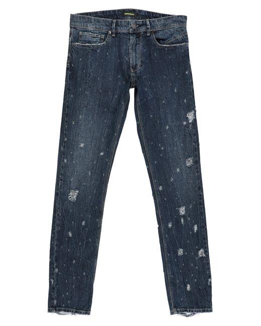 Imperial Jeanshose in Blue für Herren
