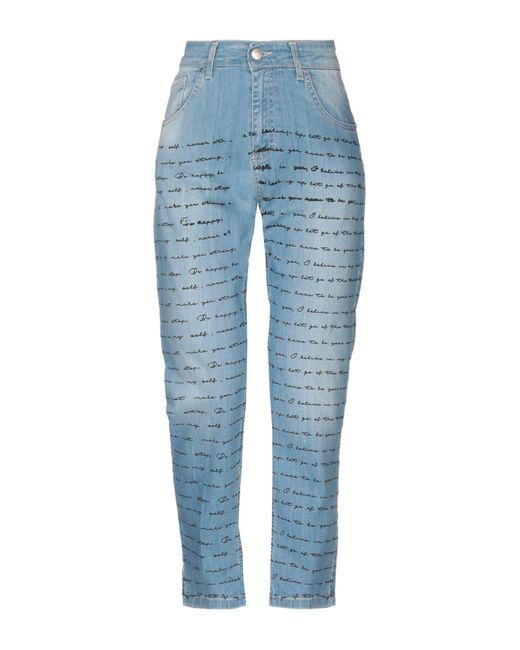 Jijil Pantalon en jean femme de coloris bleu