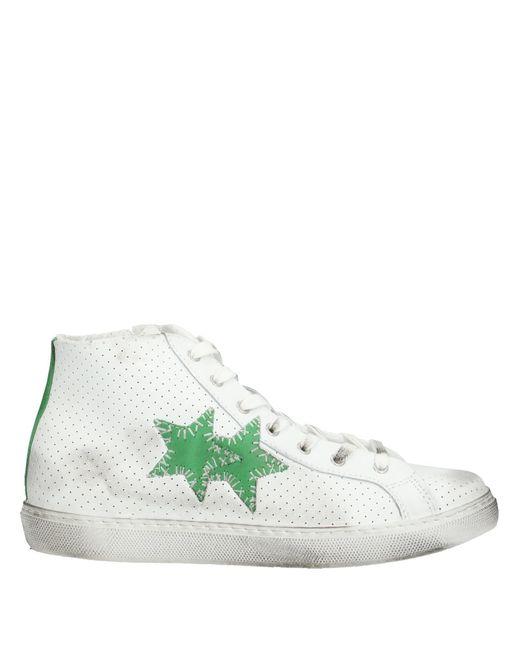2Star Sneakers abotinadas de hombre de color blanco