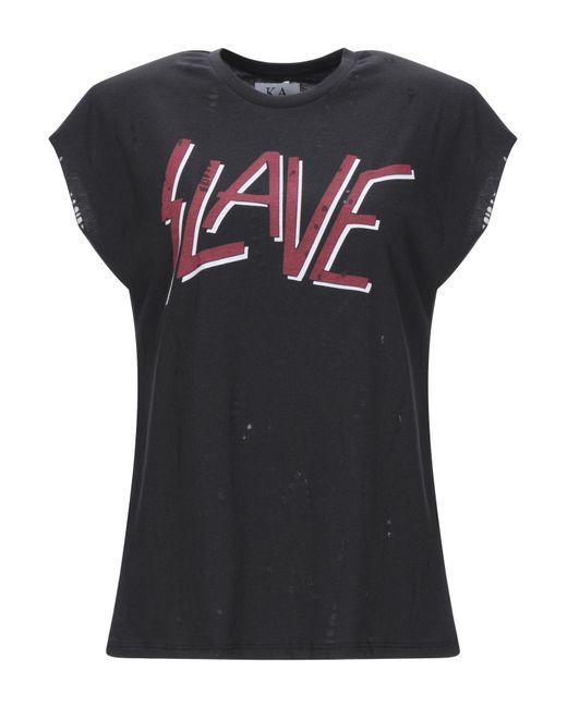 Camiseta Zoe Karssen de color Gray