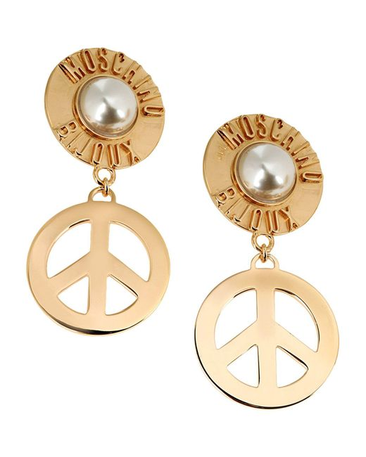 Moschino Couture | Metallic Earrings | Lyst