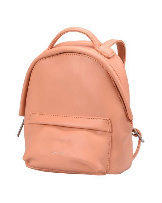 Matt & Nat - Multicolor Backpacks & Fanny Packs - Lyst