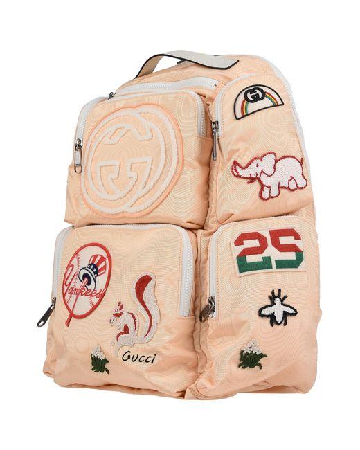 8d3220cbf0c Lyst - Gucci Backpacks   Fanny Packs for Men - Save 24%