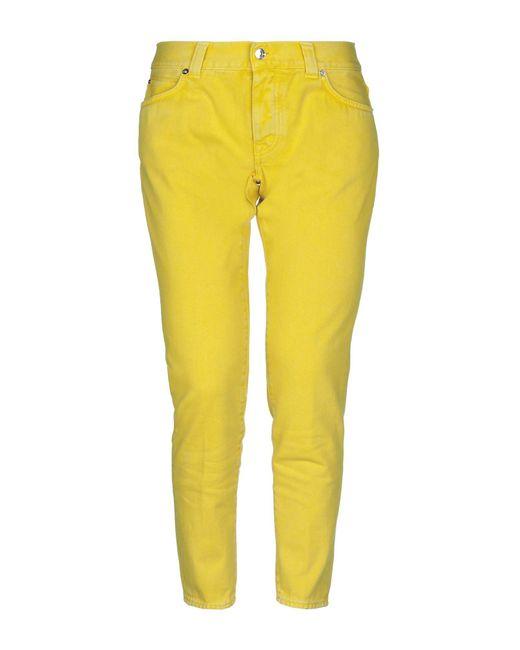 People Yellow Denim Pants