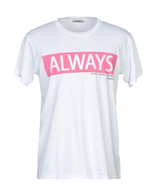 Valentino White T-shirt for men