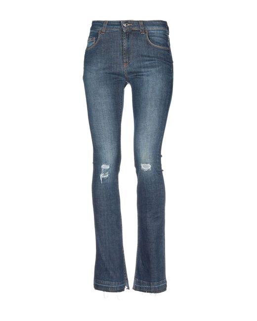 MY TWIN Twinset Blue Jeanshose