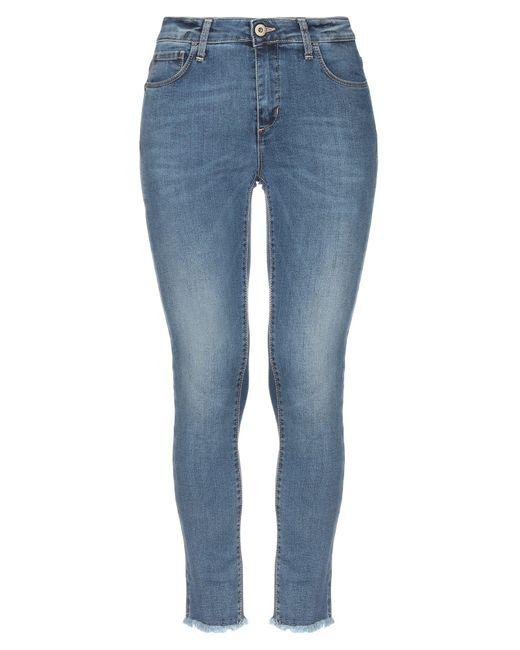 Pantalon en jean ..,merci en coloris Blue