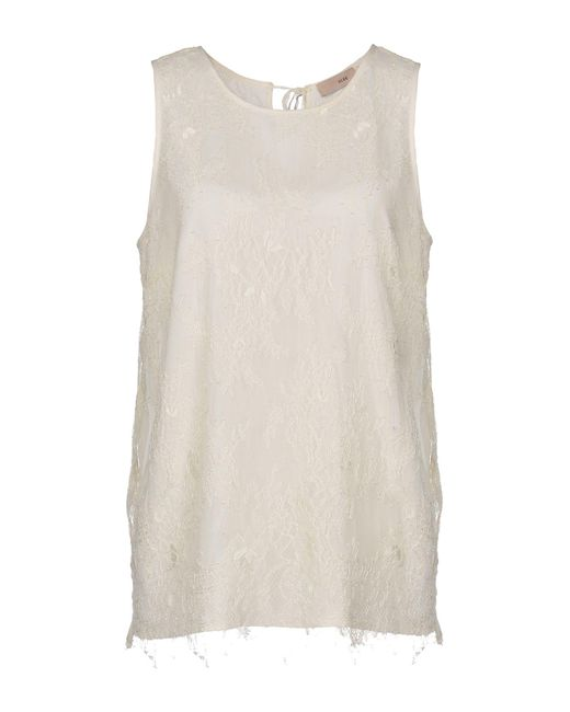 Scee By Twin-set - White Top - Lyst