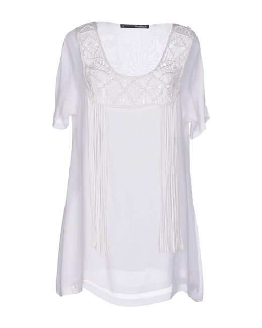 Annarita N. | White Short Dress | Lyst