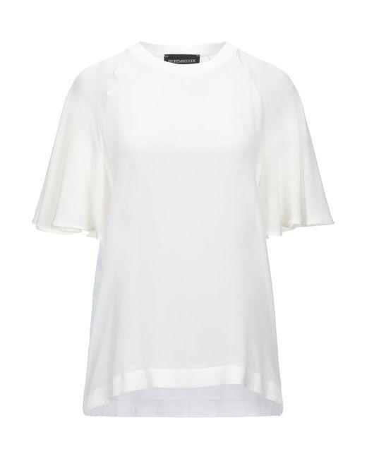 Blouse Sportmax Code en coloris White
