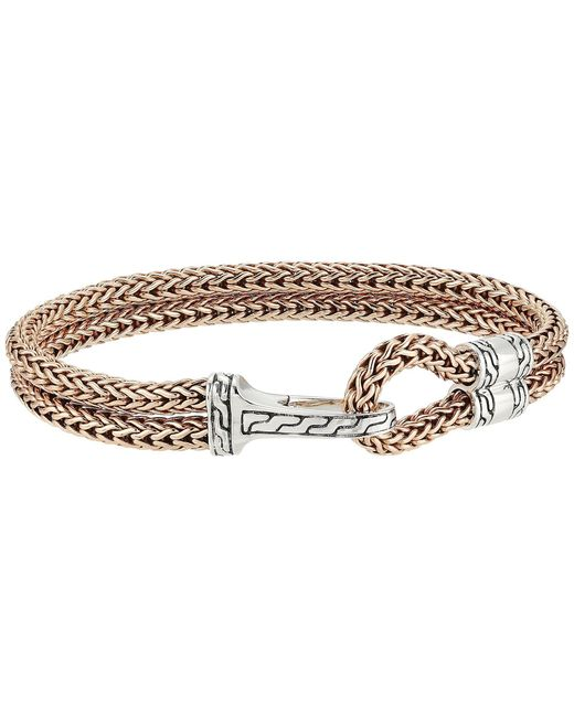 John Hardy - Metallic Classic Chain Hook Clasp Bracelet (silver/bronze) Bracelet - Lyst