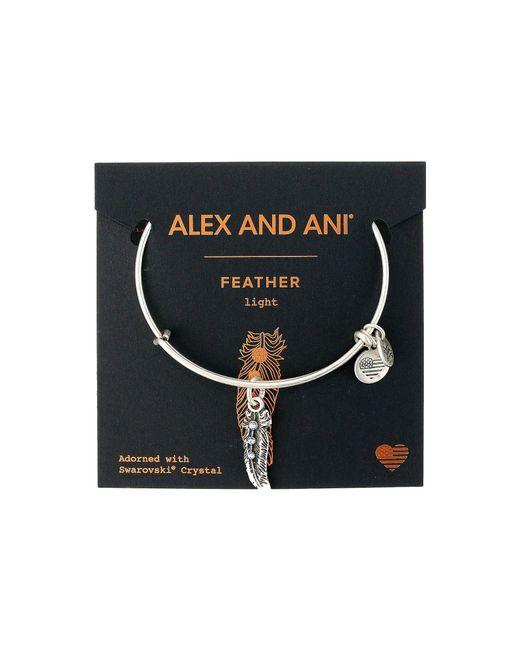 ALEX AND ANI - Metallic Path Of Symbols - Feather Ii Bangle (rafaelian Silver) Bracelet - Lyst