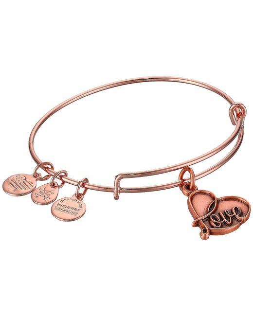 ALEX AND ANI - Metallic Path Of Symbols - Love Iv Charm Bangle (rafaelian Silver Finish) Bracelet - Lyst