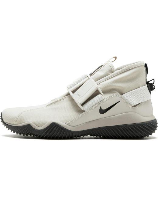 Nike Men's Komyuter Se Shoe