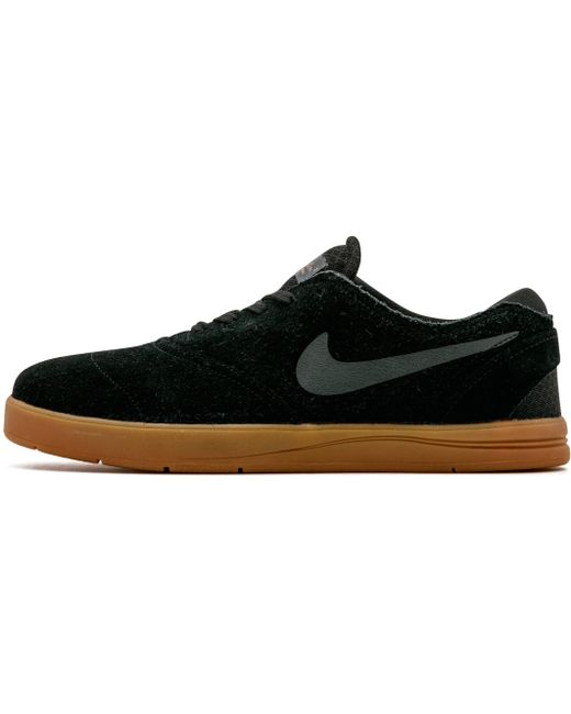 Nike Men's Black Koston Hypervulc