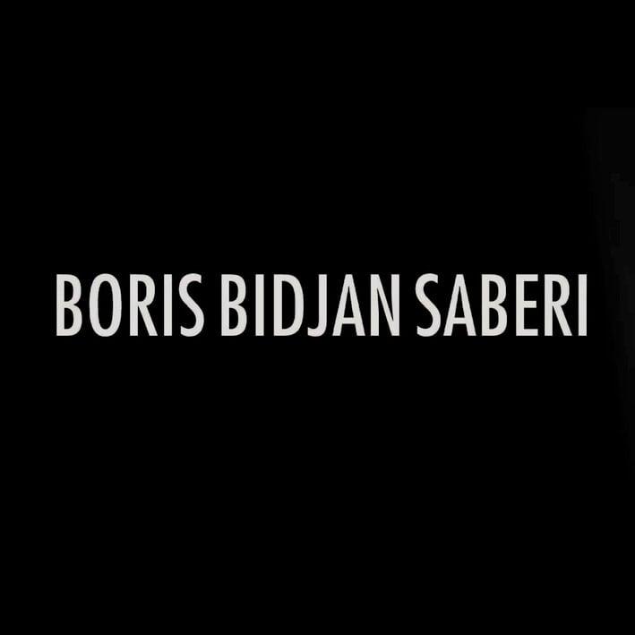 Boris Bidjan Saberi