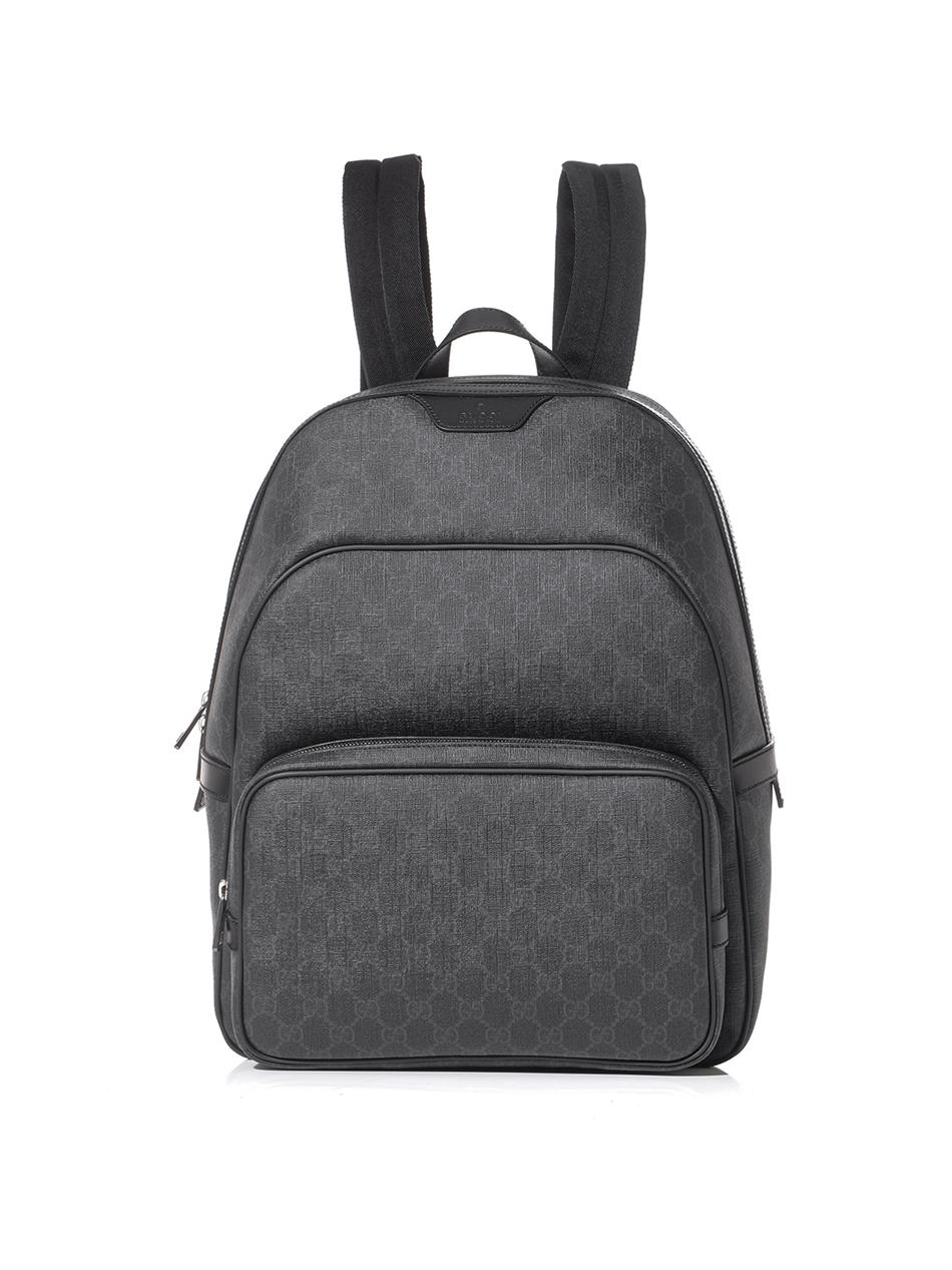 89c63135bd20 Lyst - Gucci Gg Supreme Backpack in Gray for Men