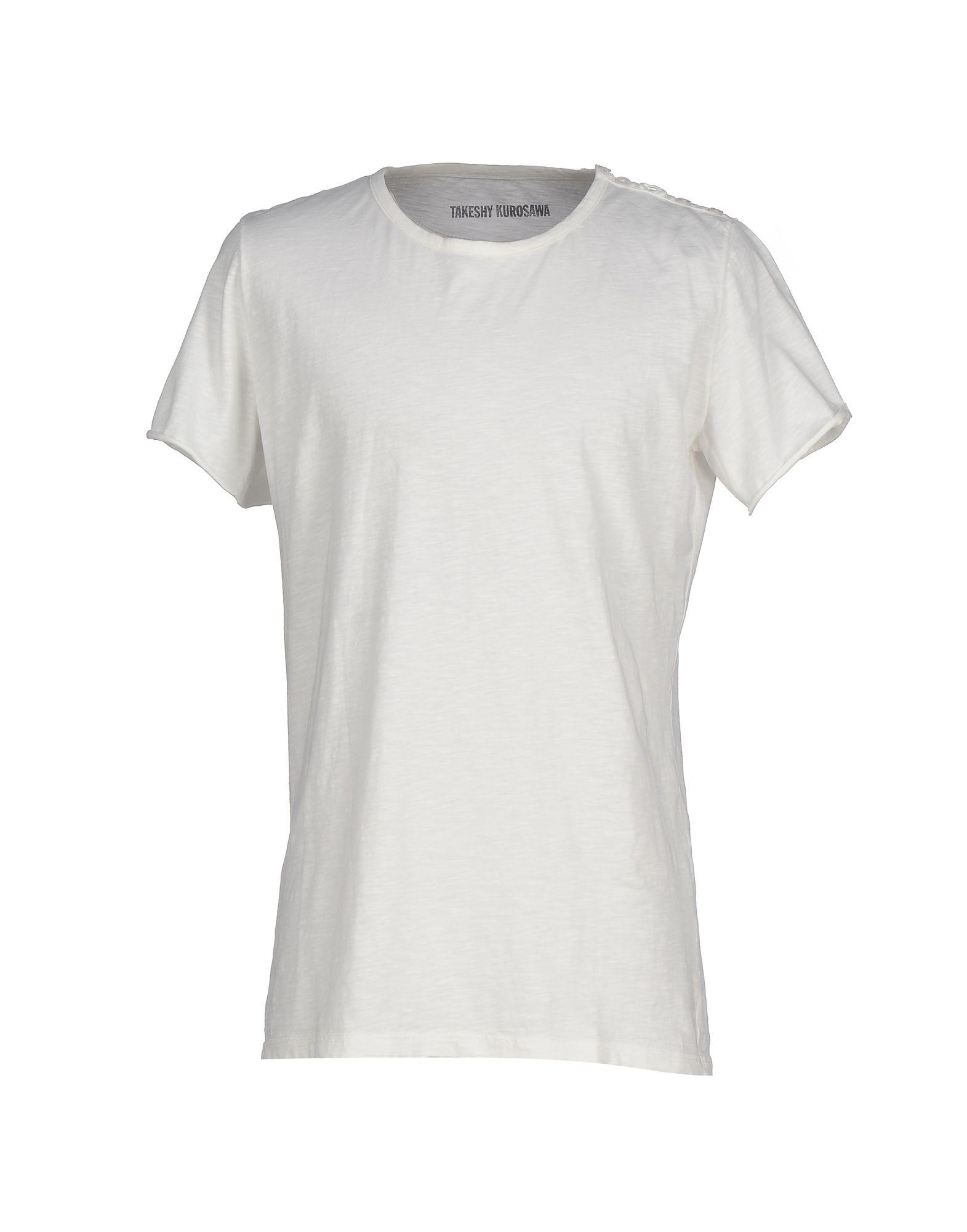 Lyst - Takeshy Kurosawa T-shirt in White for Men