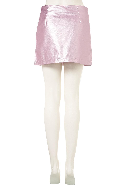 topshop pink metallic pelmet skirt in pink lyst
