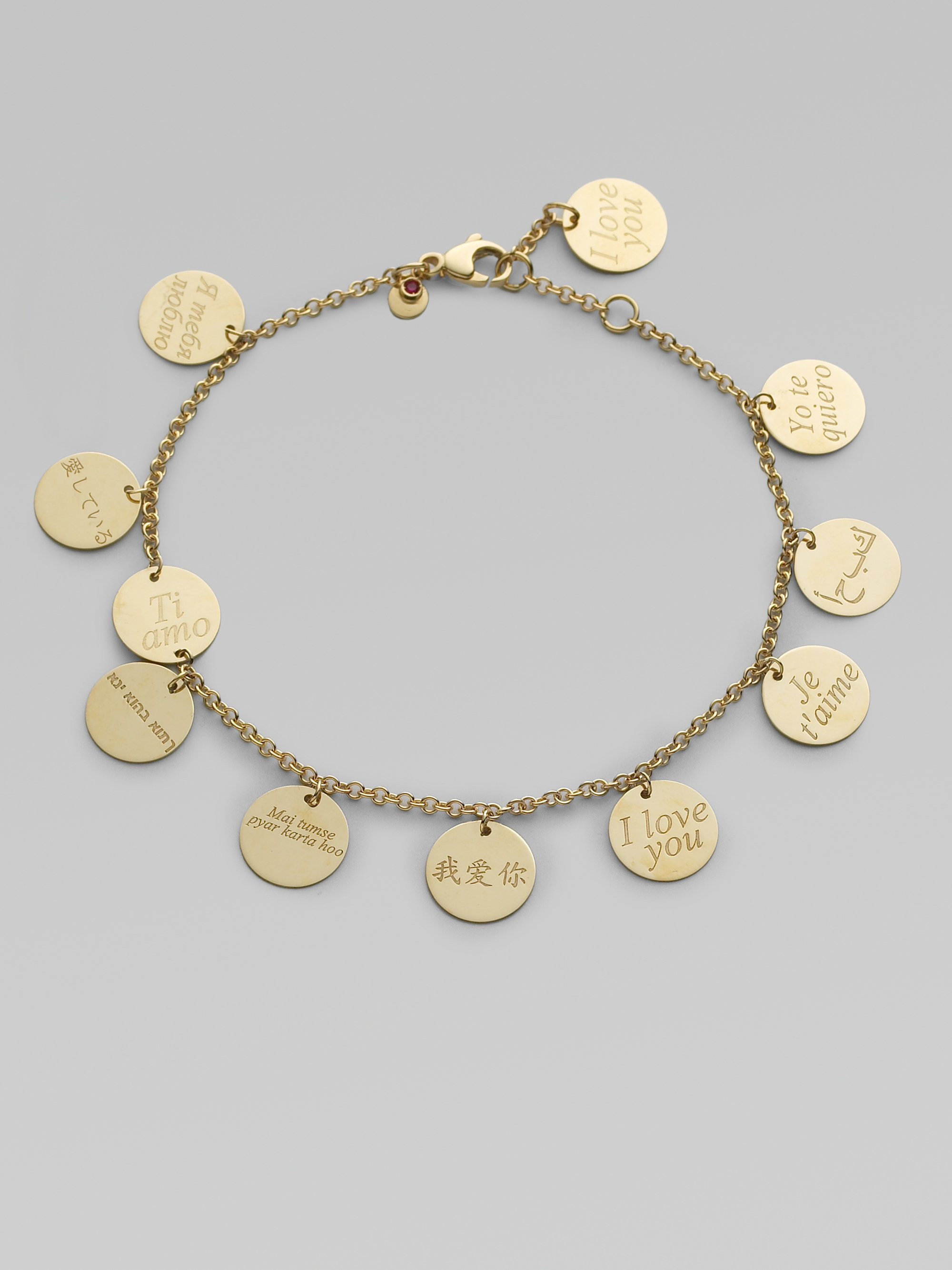 09fe112b9073a Roberto Coin Metallic Love Plus 18K Yellow Gold Multi-Charm Bracelet