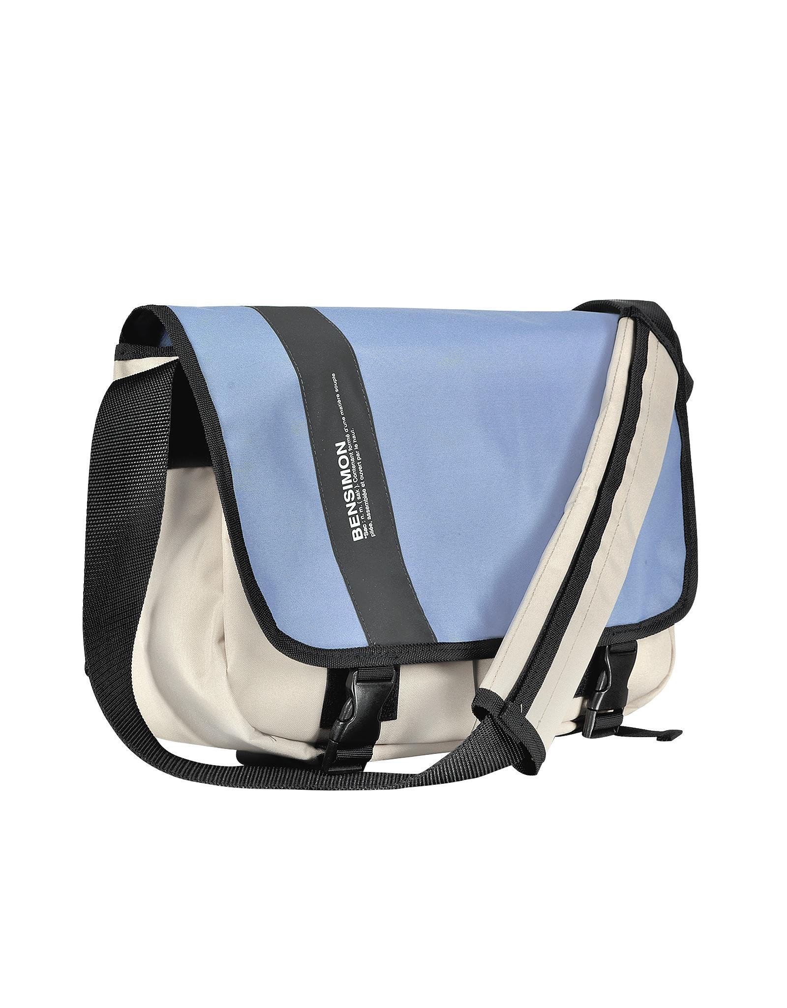 Bensimon Natural Student Line - Messenger Bag for men