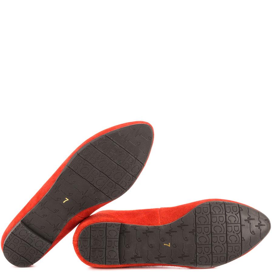 Bc footwear Tempo in Orange
