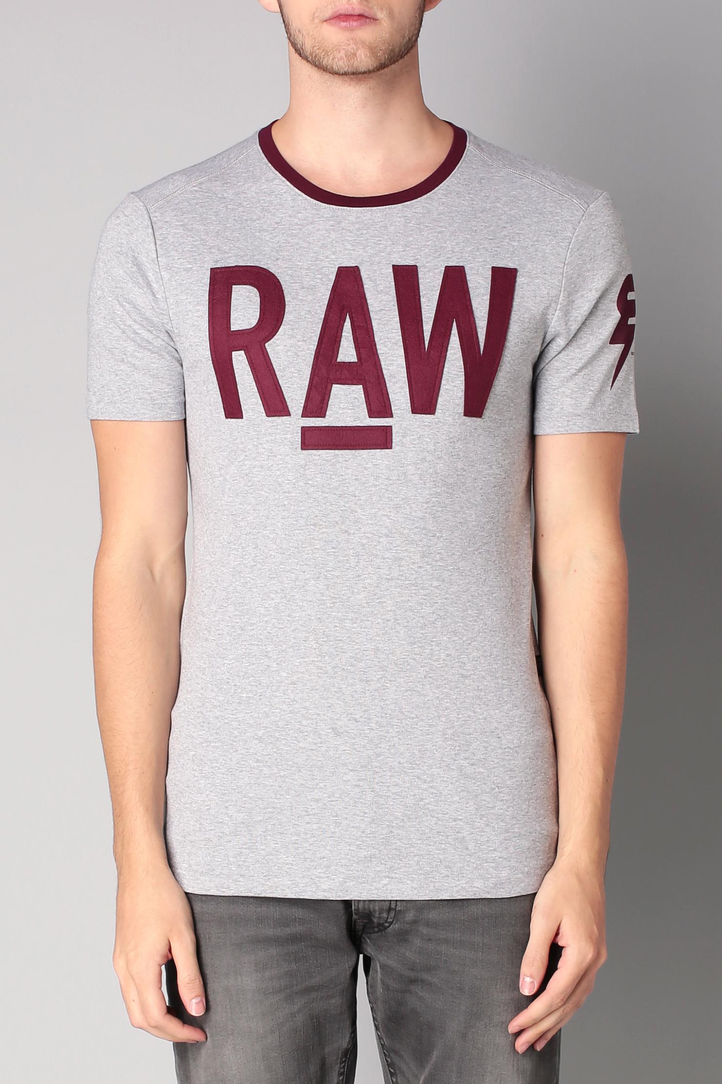 lyst g star raw short sleeve t shirt in gray for men. Black Bedroom Furniture Sets. Home Design Ideas