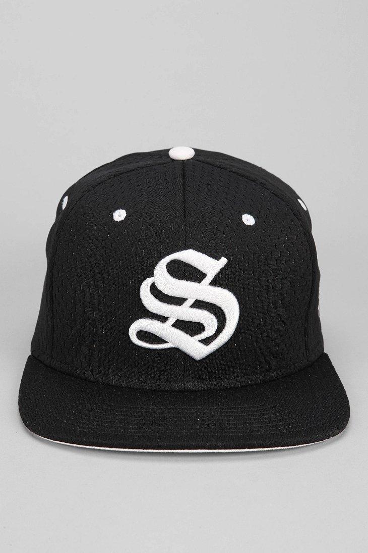 Men's Black Athletic Mesh Snapback Hat