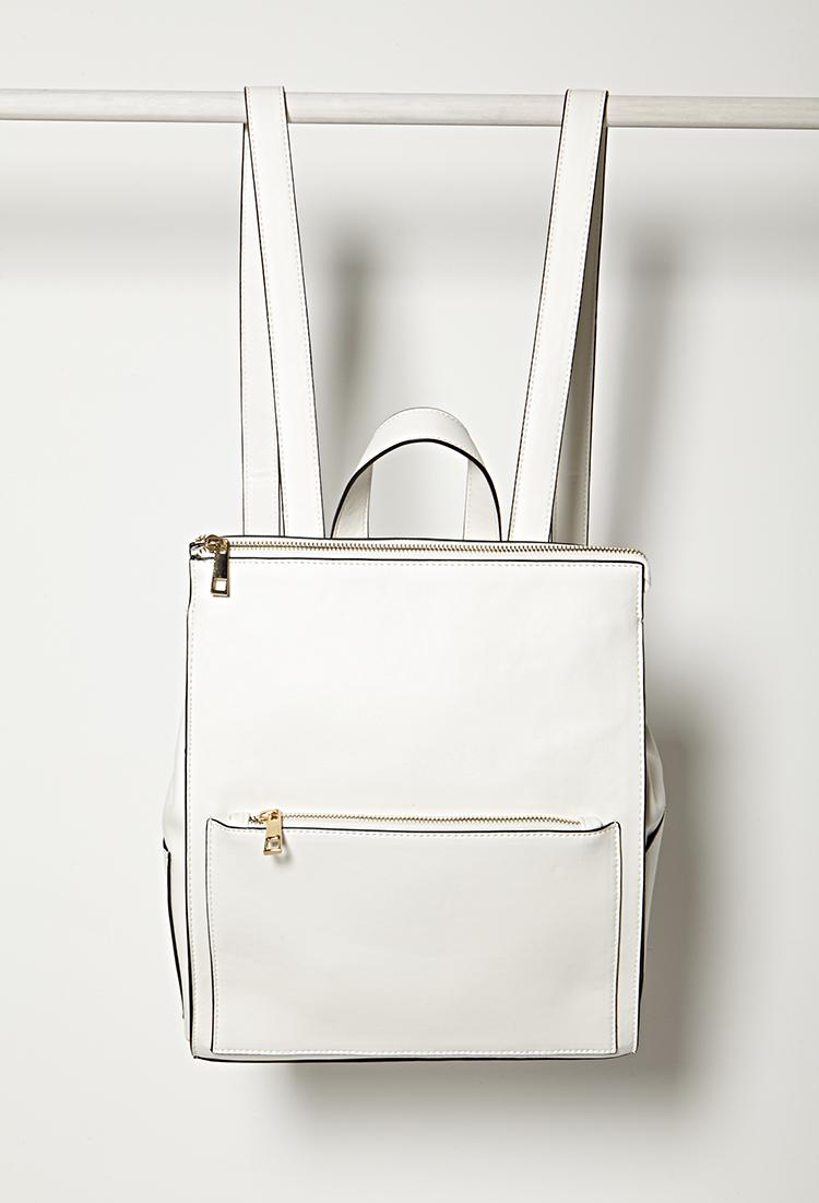 95bac06f5e4f Cream White Leather Backpack- Fenix Toulouse Handball