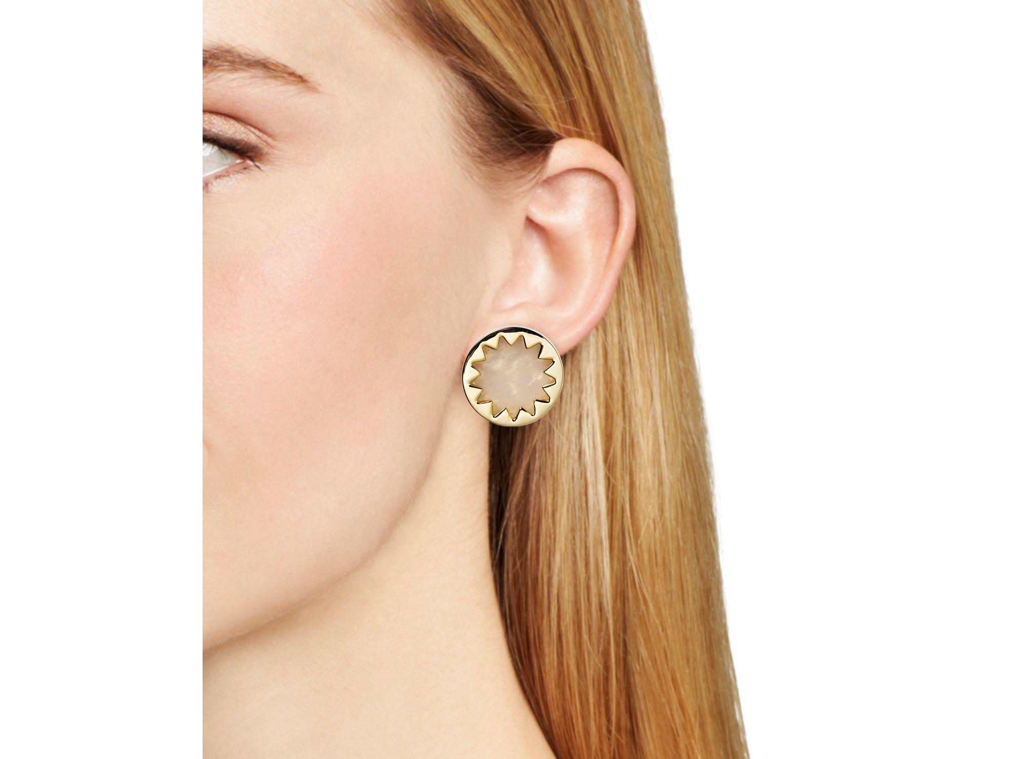 1960 Sunburst On Stud Earrings