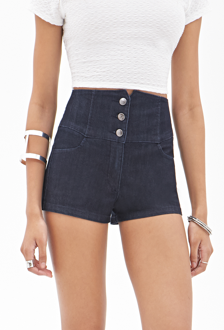 High Waisted Shorts is the new sexy. This outfit is definitely an apparel to try. When you want to show off your legs, thighs, and curvy body, you may wear a high-waist short and .