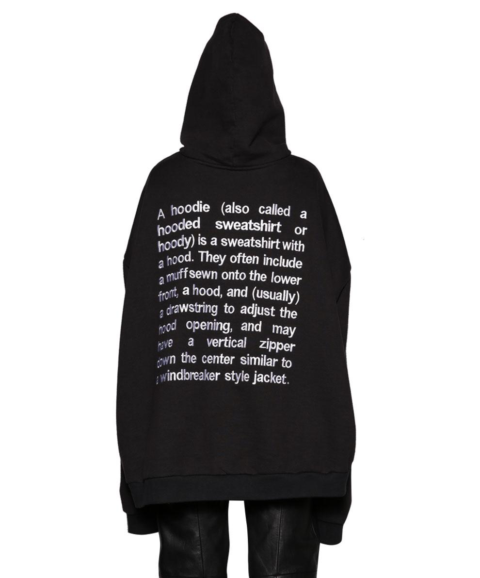 Vetements Black Hoodie Hooded Sweatshirt In Black Lyst