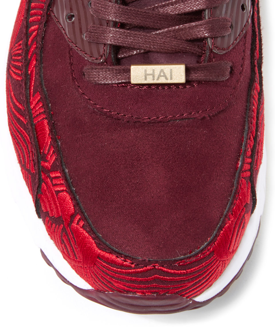 737820106ae6 Lyst - Nike Air Max 90 Ultra Look Of The City Shanghai Trainers in Brown