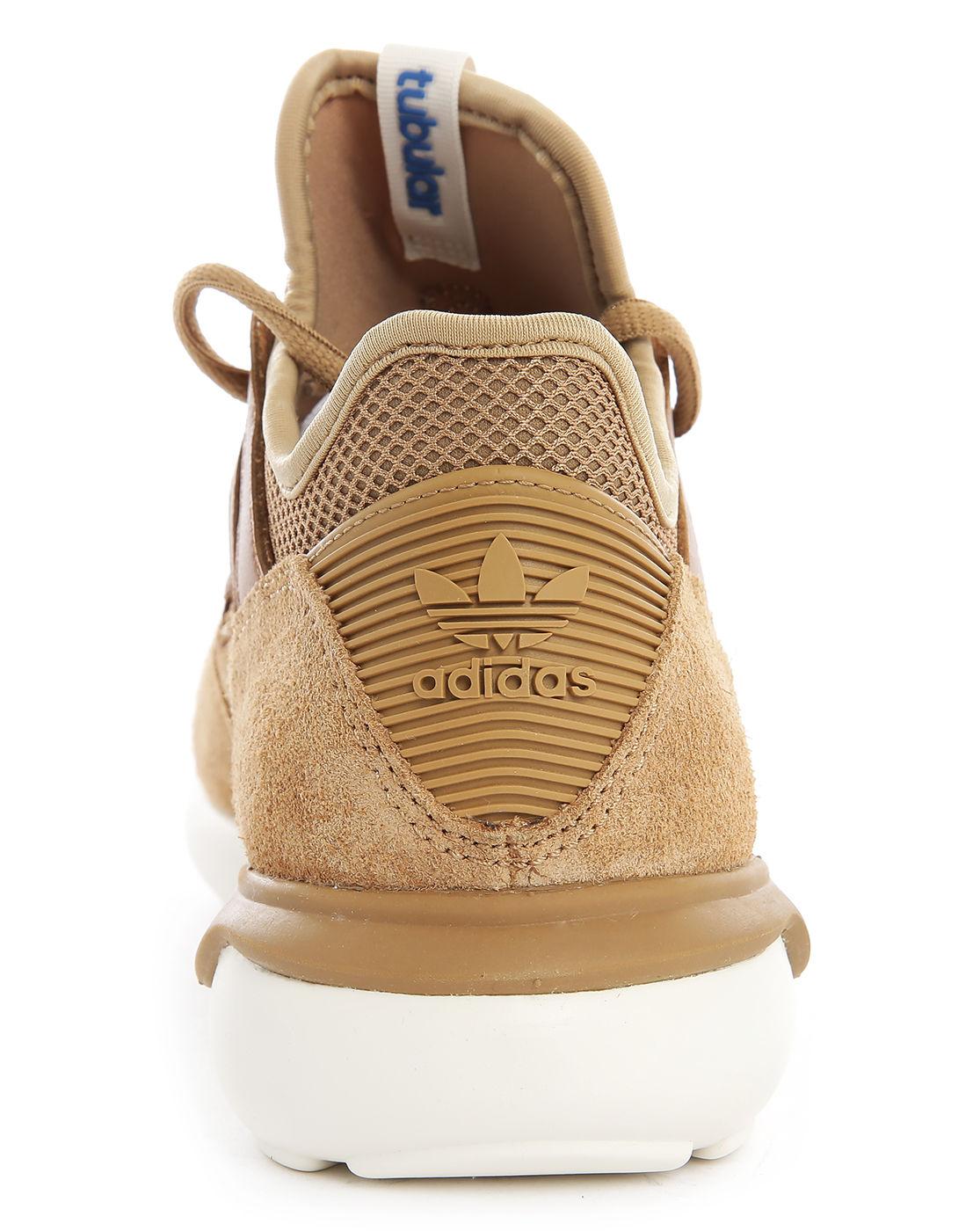 scarpe adidas beige