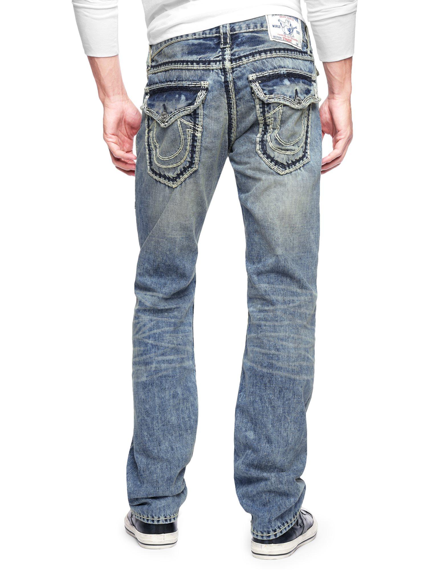 Men S Brown Denim Jeans
