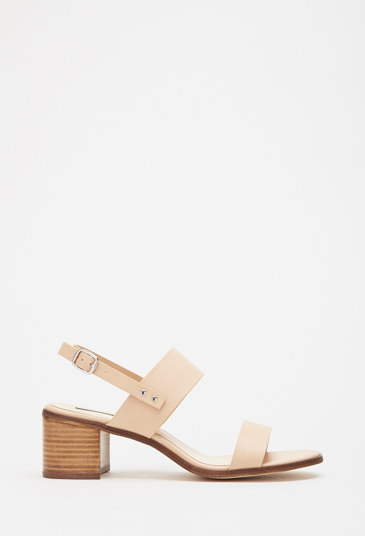 f5a9d842b34 Lyst - Forever 21 Faux Leather Slingback Sandals in Natural