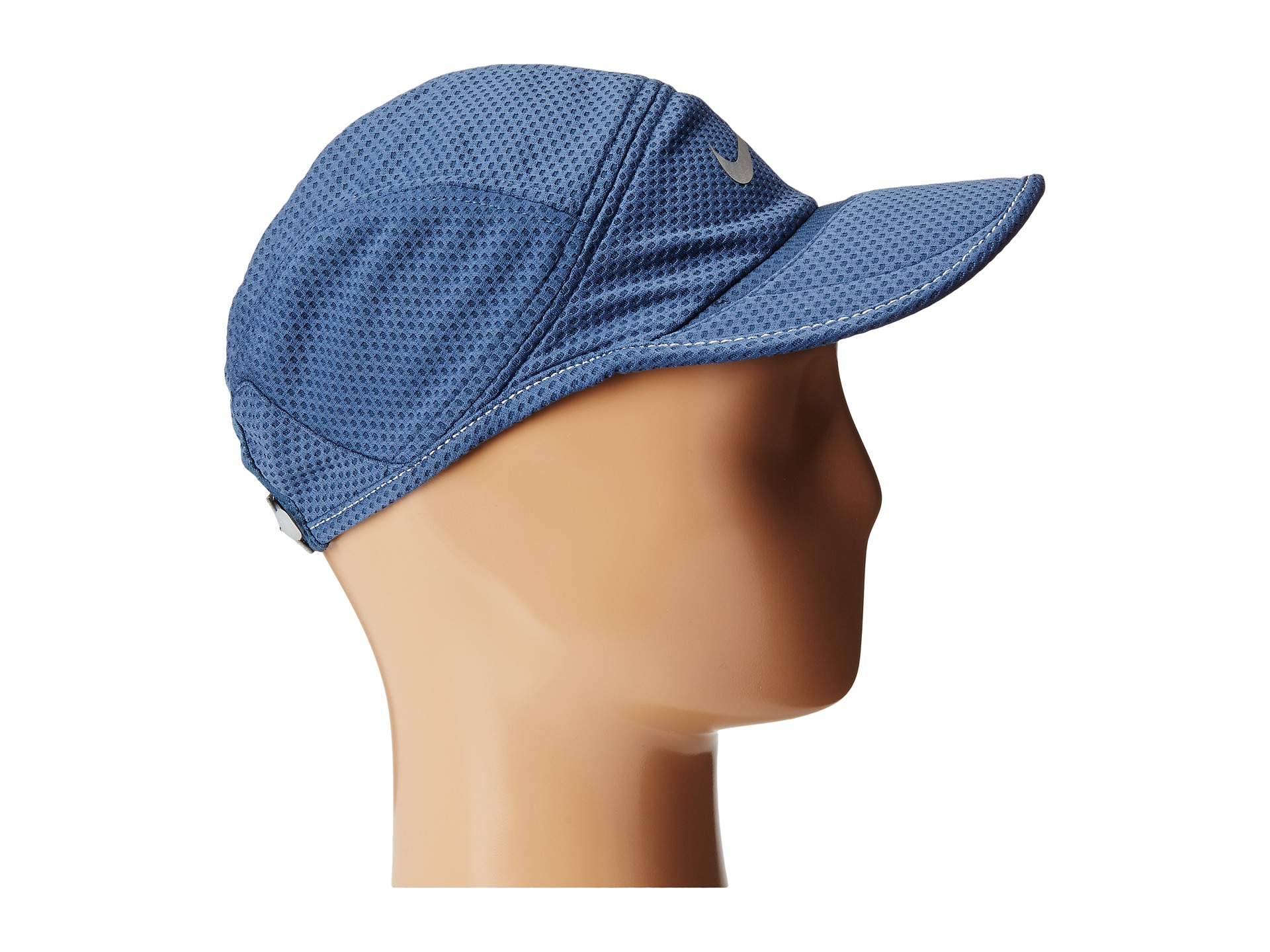6176310423ac9 Men's Blue Tailwind Mesh Daybreak Cap
