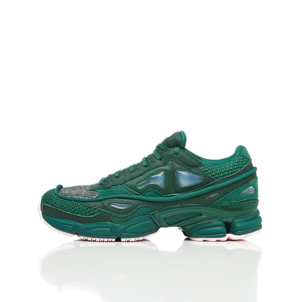 lowest price ab54b 8d1e5 Men's X Raf Simons Ozweego 2 In Dark Green