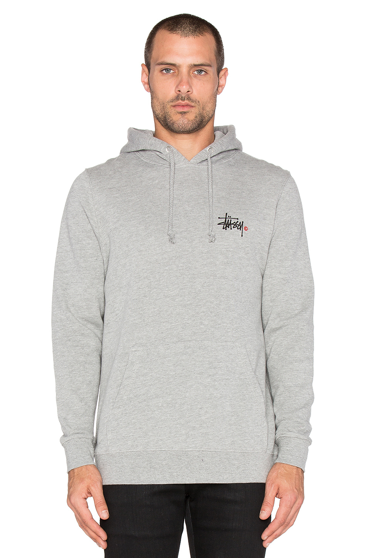 Lyst - Stussy Basic Logo Hoodie in Gray for Men 84af7850f807