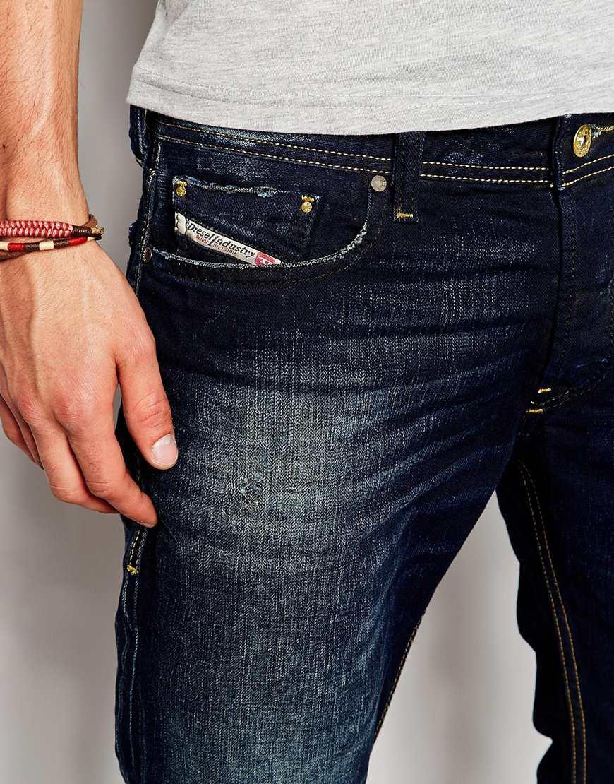 Diesel jeans new fanker bootcut