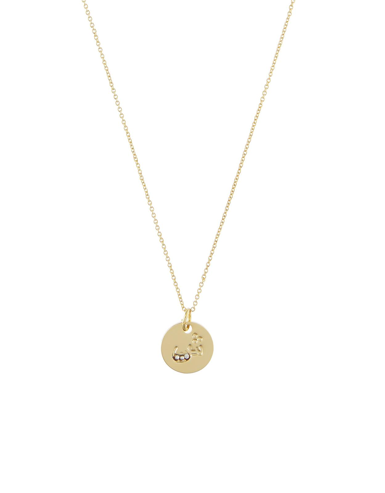 Accessorize Gold Plated Arabic Sh Initial Pendant Necklace in Metallic