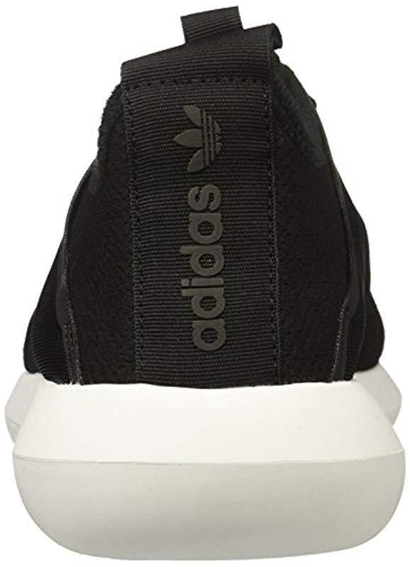 best website 36ba6 0e3af adidas-originals-BlackBlackWhite-Tubular-Viral2-W-Sneaker.jpeg