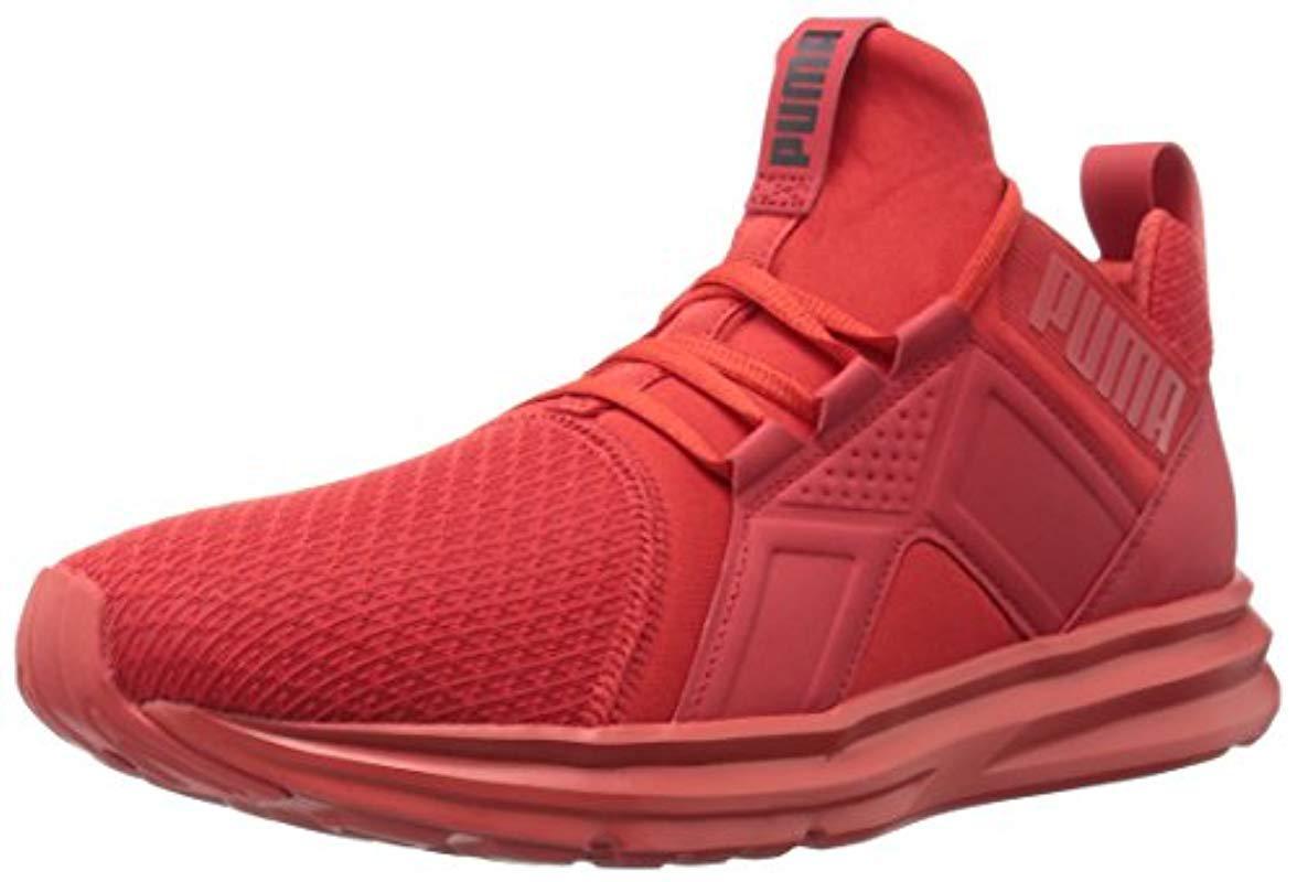 Nike VaporMax castagno