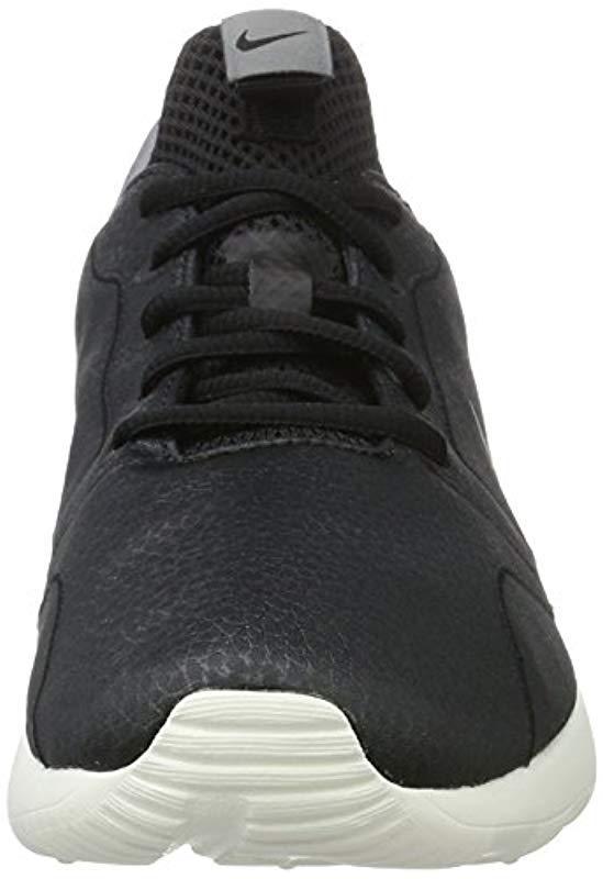 844838 Nike pour homme en coloris Noir p1Ut