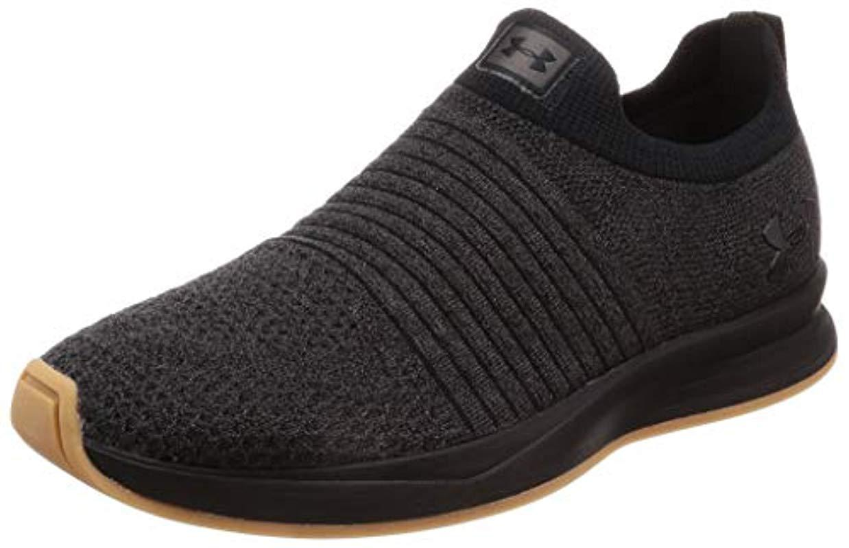 ua charged covert x laceless off 59