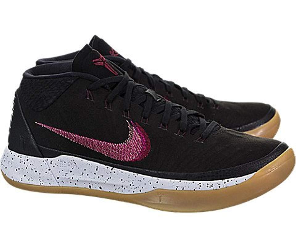 cd405d20109 Nike - Black Kobe Ad Basketball Shoes for Men - Lyst. View fullscreen