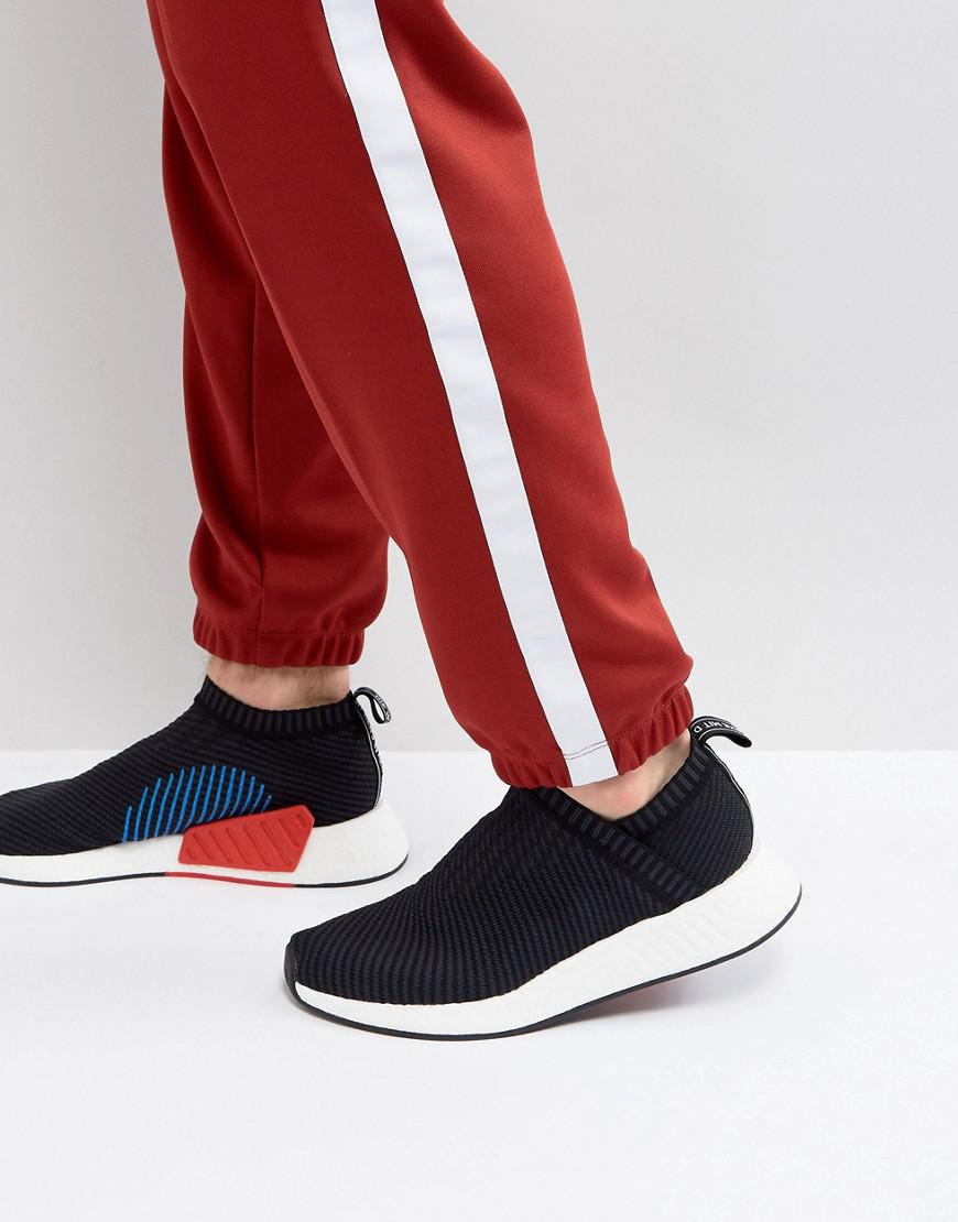 adidas Originals Nmd Cs Primeknit