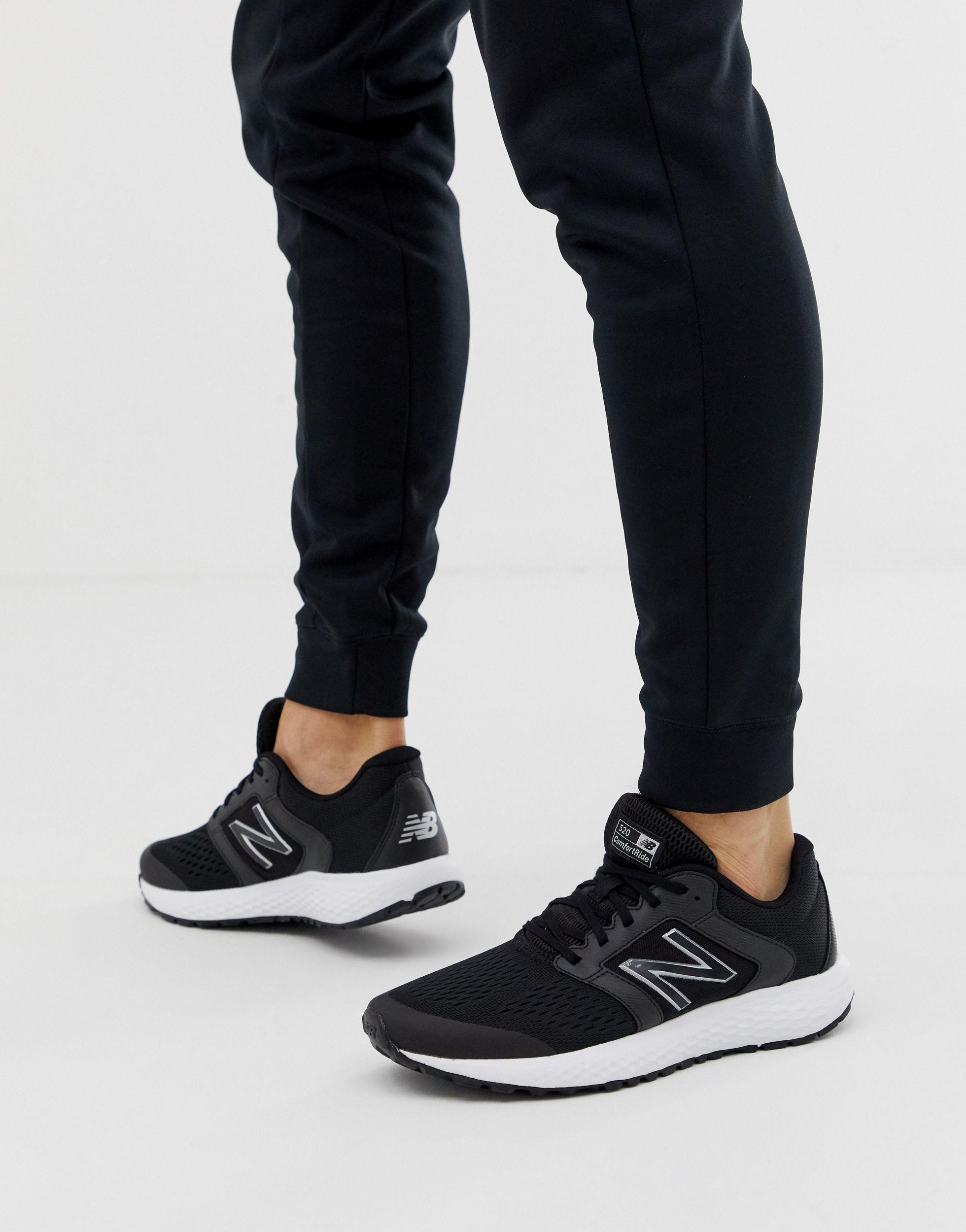 New Balance Running 520 Trainers in Black for Men - Lyst