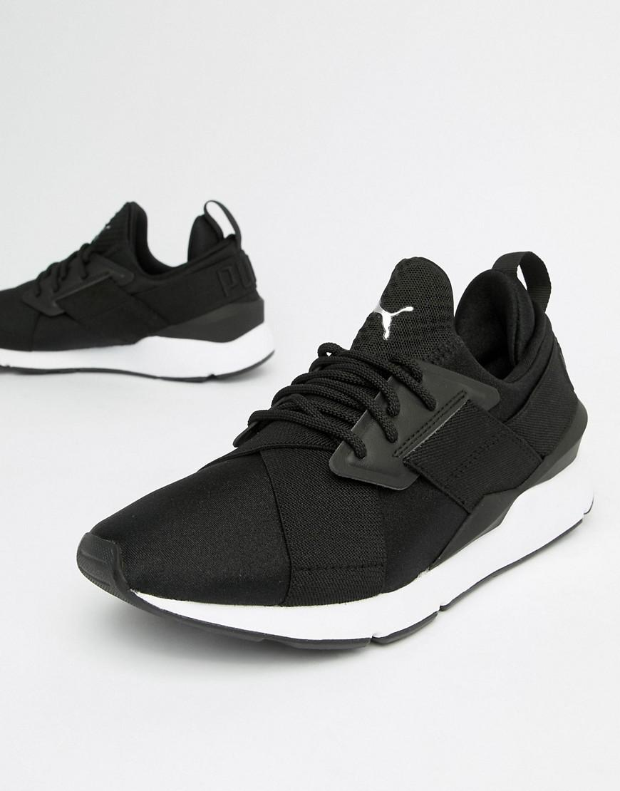 7beff4d3e646 PUMA Muse Satin Black Trainers in Black - Save 39% - Lyst