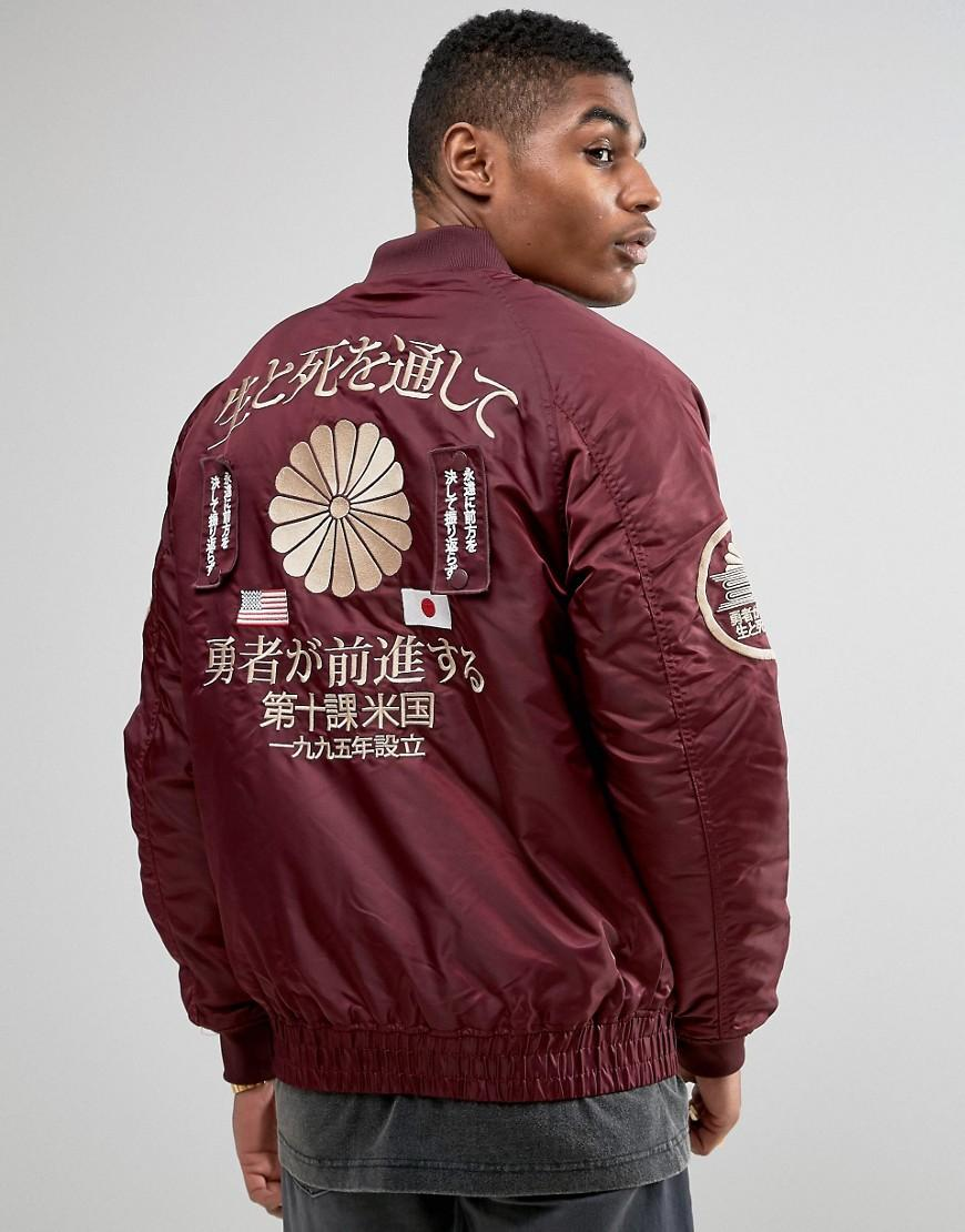 10deep Bomber Jacket With Embroidered Back Print In Red